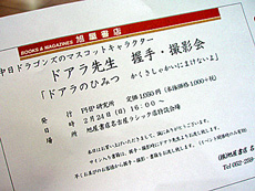 P2240001