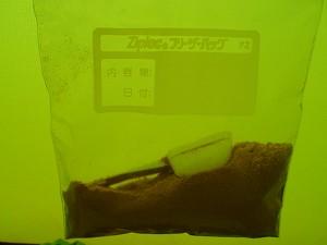 P9130096