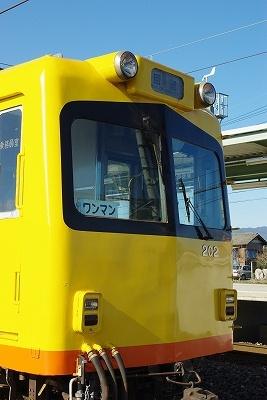 Imgp4537