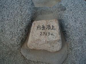 P8110054
